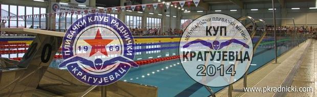 """Знак такмичења пливачког клуба """"Kрагујевац"""" из Крагујевца и линк на њихову страницу"""