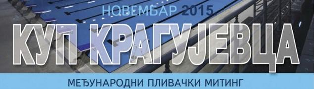 """Znak takmičenja plivačkog kluba """"Kragujevac"""" iz Kragujevca i link na njihovu stranicu"""