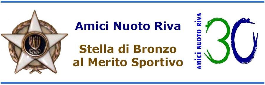 Знак и лого пливачког клуба и линк на њихову страницу