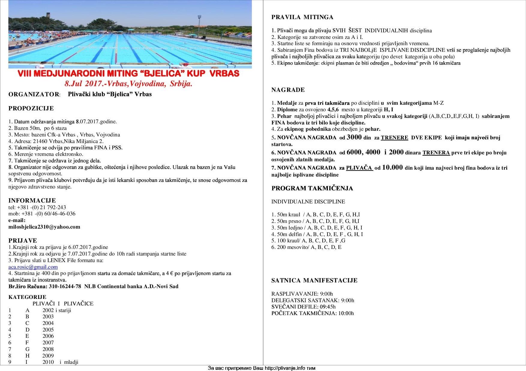Пропозиције такмичења у плакат формату А4 за штампу