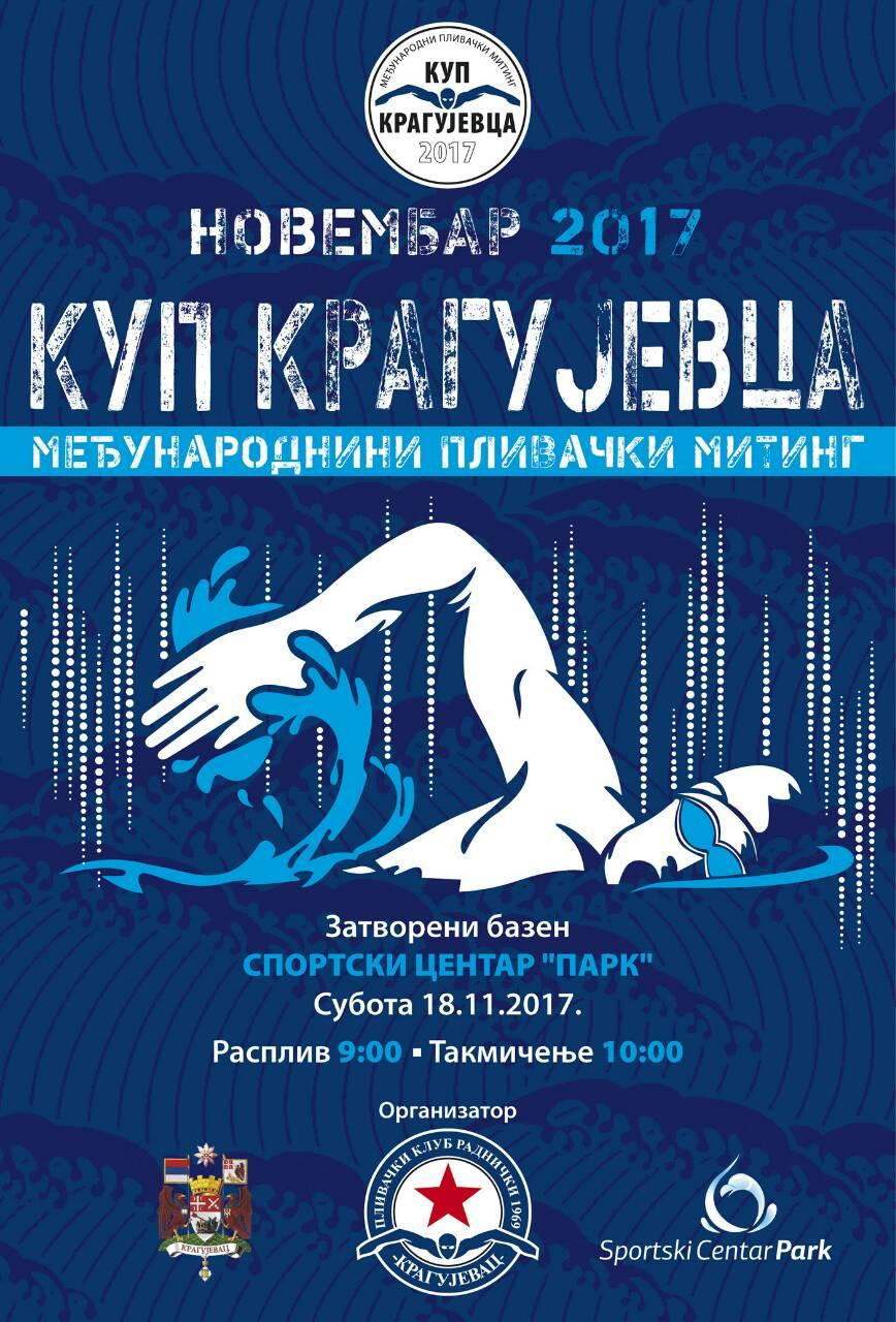 """Знак такмичења пливачког клубЗнак такмичења пливачког клуба """"Kрагујевац"""" из Крагујевца и линк на њихову Facebook страницу"""