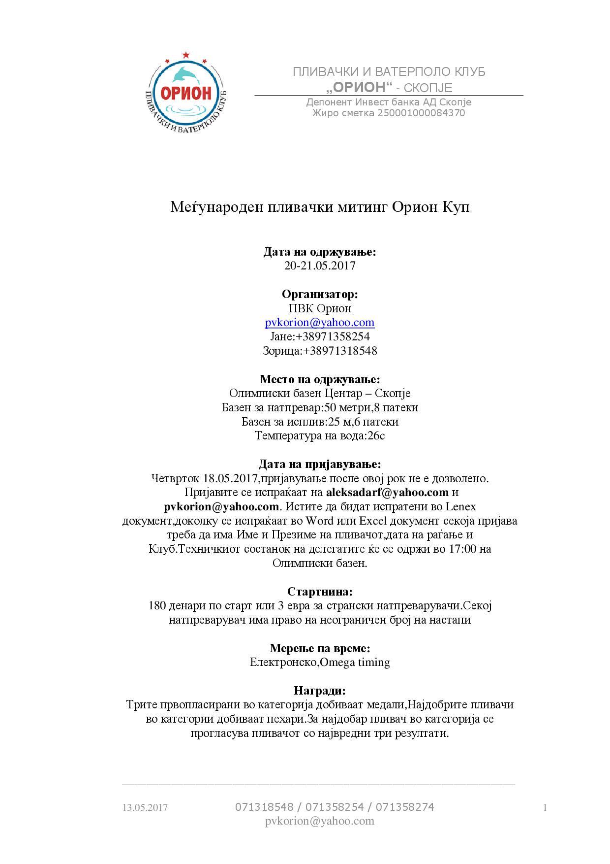 Originalne propozicije organizatora, strana 1