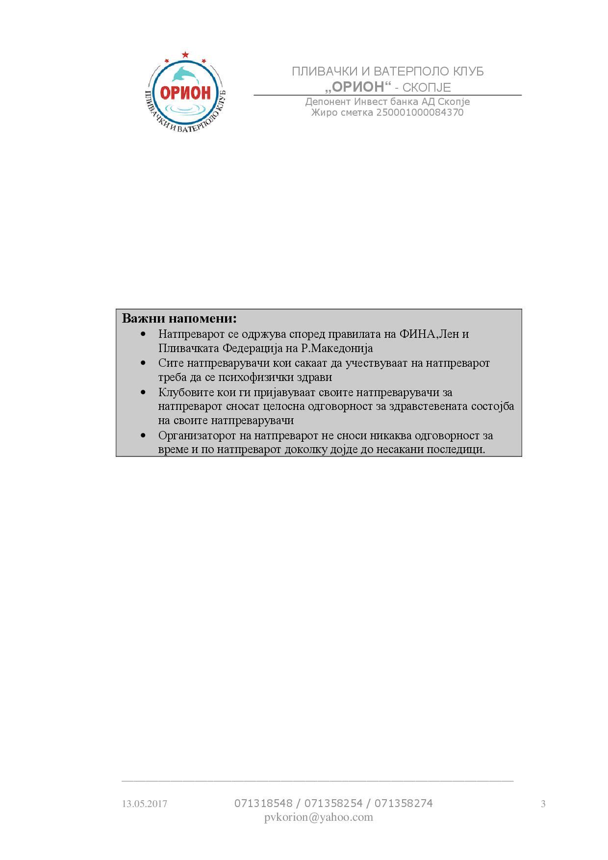 Originalne propozicije organizatora, strana 3