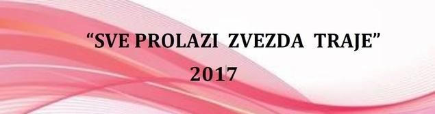 """Знак такмичења """"Црвена звезда"""" из Београда и линк на њихову матичну страницу"""