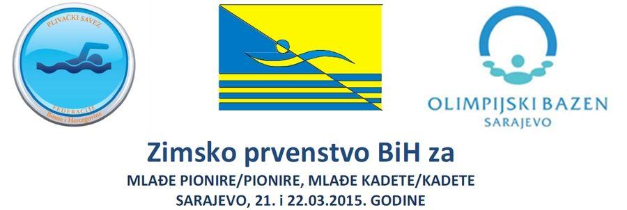"""Знак пливачког клуба """"Нови град"""" из Сарајева, организатора овог такмичења"""
