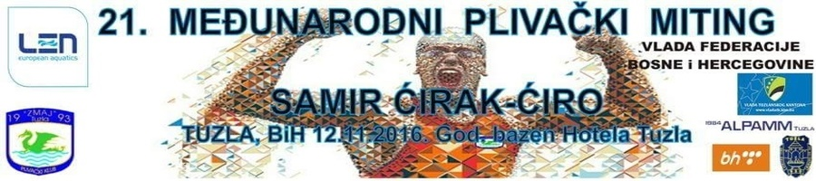 """Znak takmičenja i plivačkog kluba """"Zmaj-Alpamm"""" iz Tuzle i link na njihovu Facebook stranicu"""
