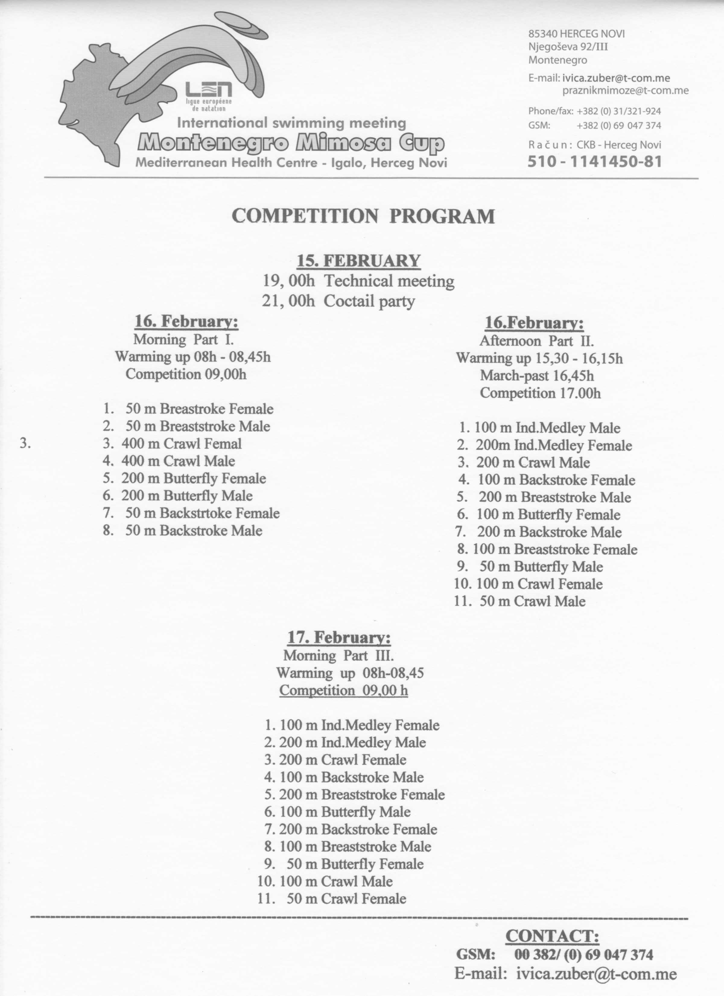 Пропозиције на енглеском језику, страна 1
