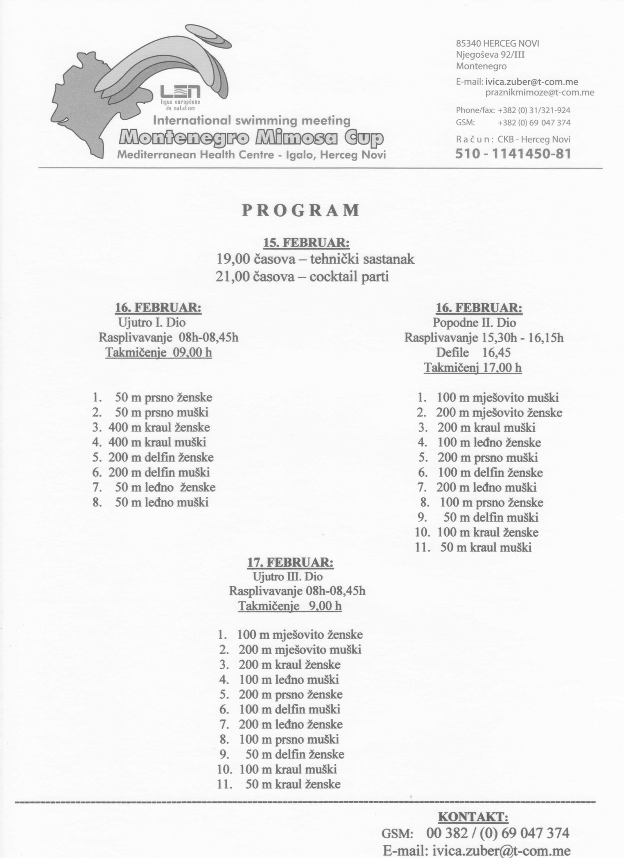 Пропозицијена језику организатора, страна 1