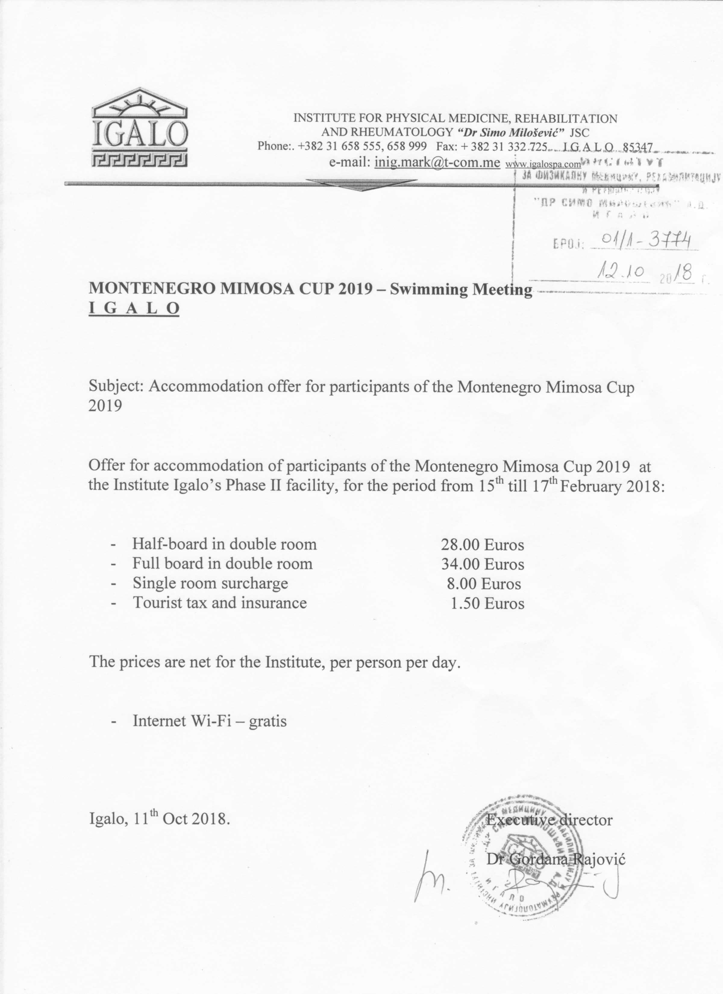 Флајер такмичења, страна 2
