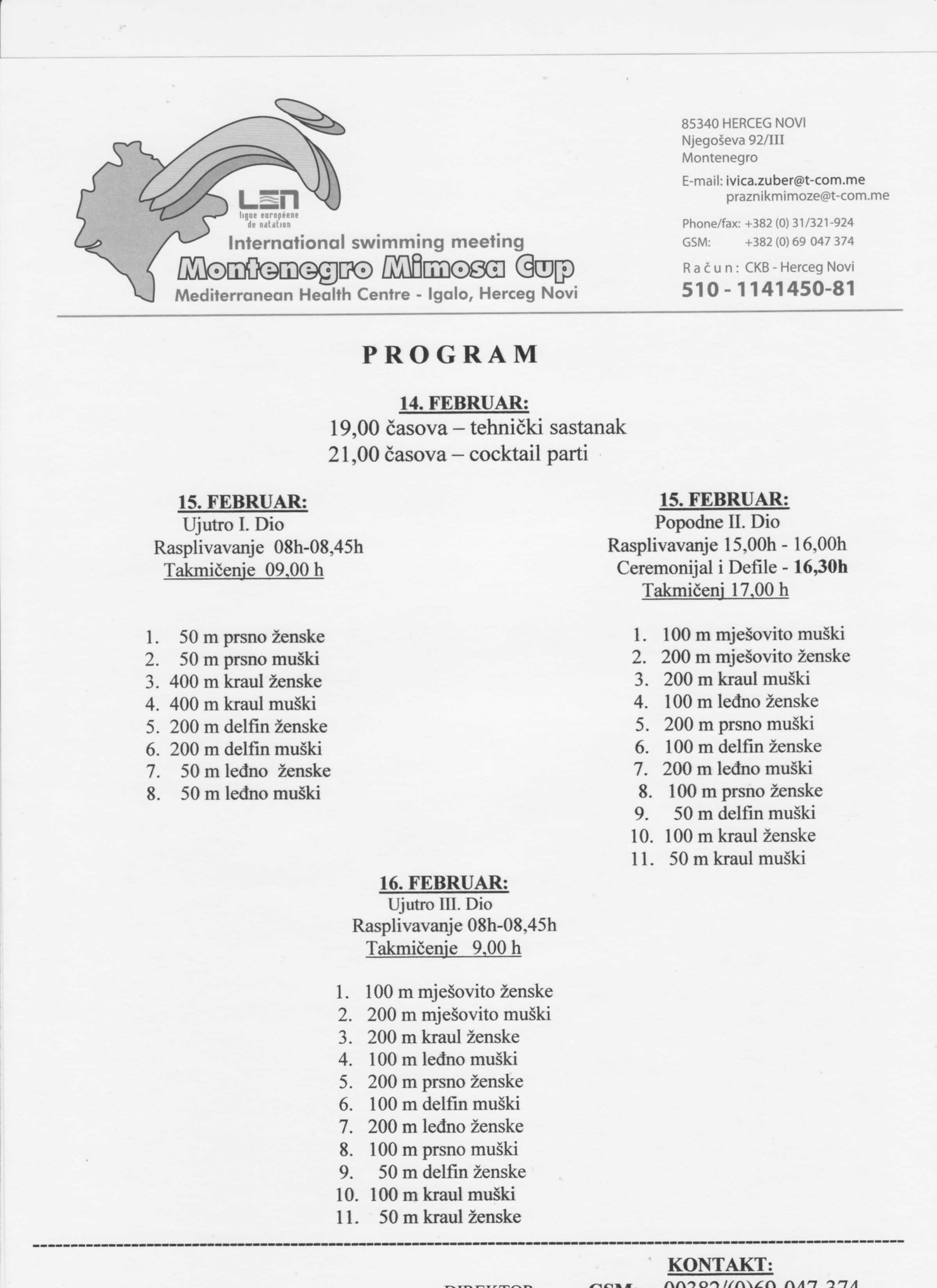 Пропозицијена језику организатора, страна 2