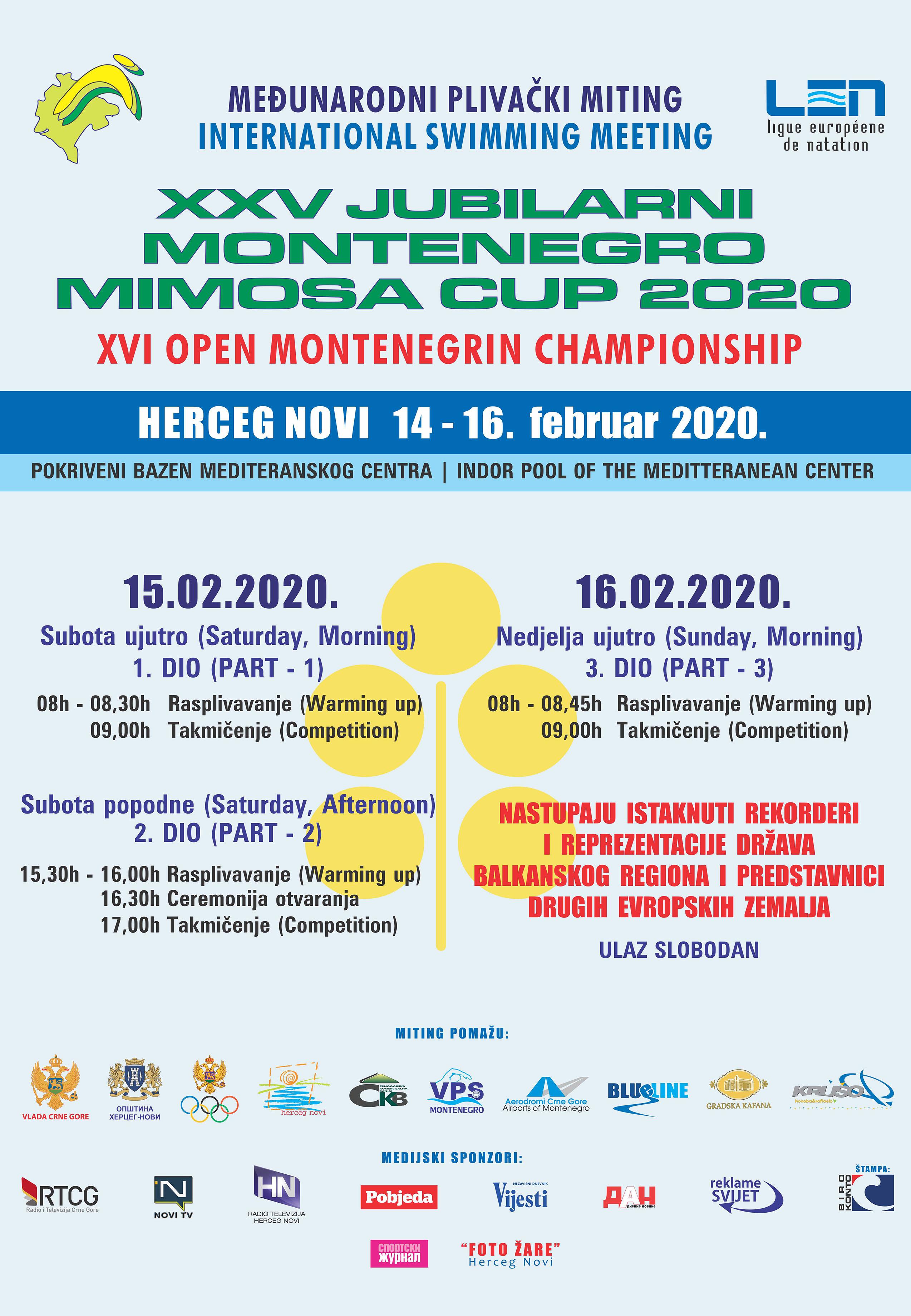 Плакат такмичења