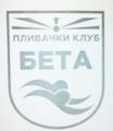 """Facebook страница пливачког клуба """"Бета"""" из Скопја"""