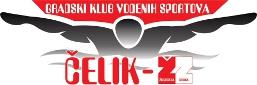 """Градски клуб водених спортова """"Челик-Жељезара-Зеница"""" из Зенице"""