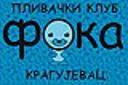 Znak plivačkog kluba Foka iz Kragujevca i link na njihovu stranicu