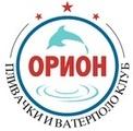"""Plivački klub """"Orion"""" iz Skopja, njihov znak i link na matičnu stranicu kluba"""