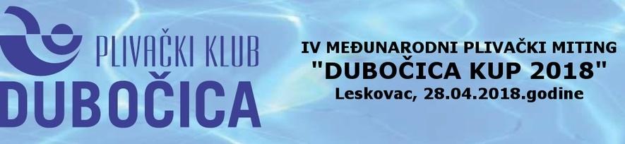 """Знак пливачког клуба """"Дубочица"""" и линк на њихову Facebook страницу"""