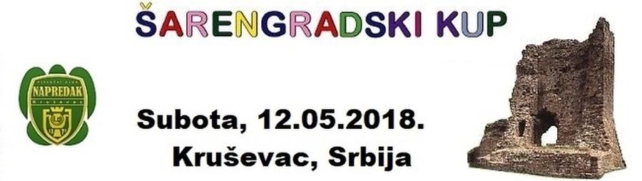 Шаренградски куп 2018 (SRB)