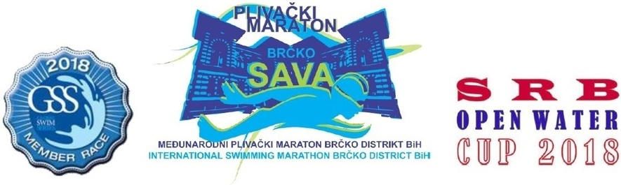 II Међународни пливачки маратон Брчко дистрикта БиХ (BiH)