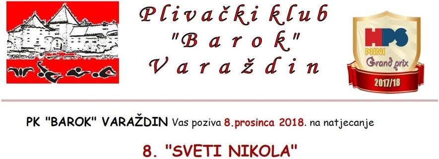 Свети Никола 2018 (CRO)
