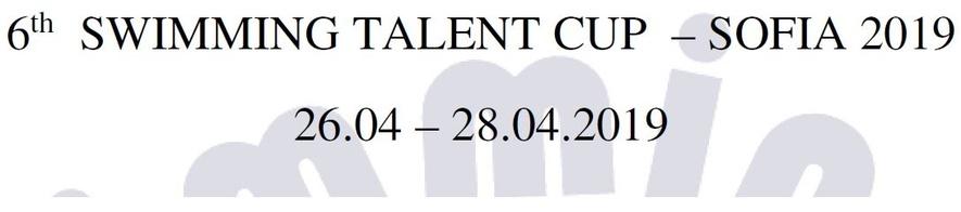 Talent CUP 2019 (BUL)
