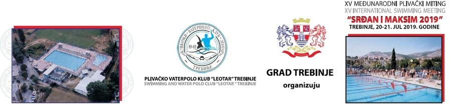 Постер пливача клуба Леотар из Требиња и линк на њихову званичну страницу