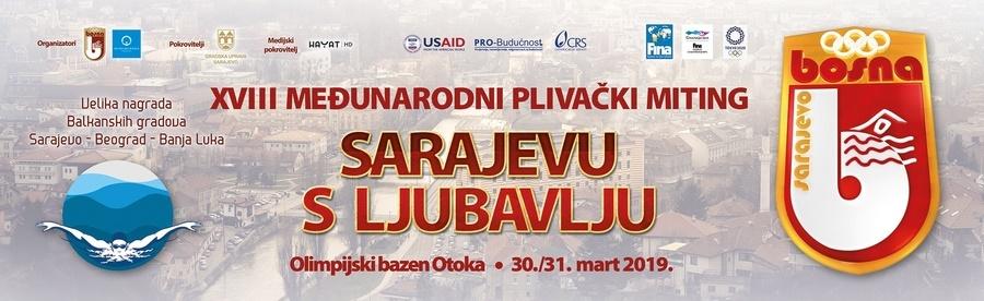 Сарајеву с љубављу 2019 (BiH)