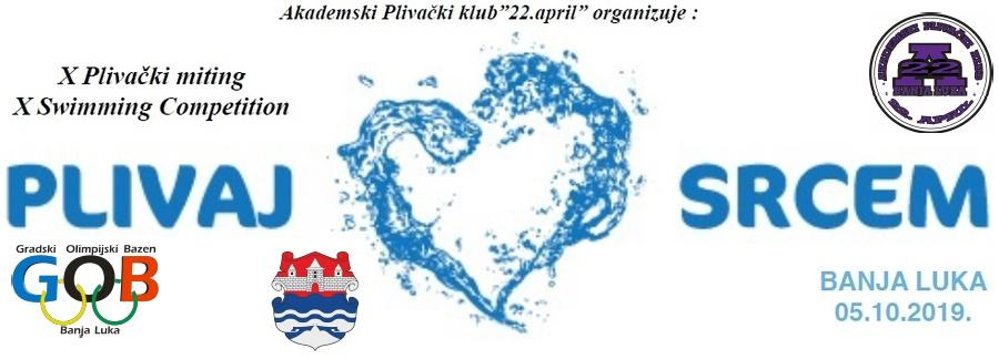 Пливај срцем 2019 (BiH)