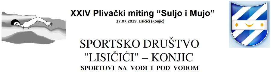 Суљо и Мујо 2019 (BiH) (пливање и маратонско пливање)