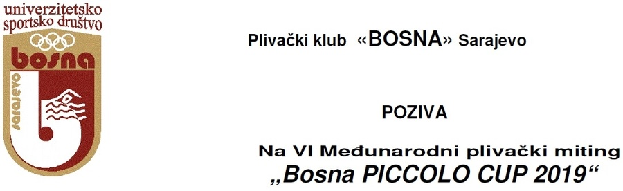 Пливачки клуб Босна из Сарајева, њихов знак и линк на страницу организатора такмичења