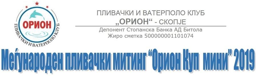 """Пливачки клуб """"Орион"""" из Скопја, њихов знак и линк на матичну страницу клуба"""