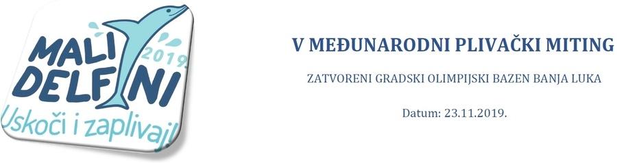 Знак такмичења и линк на страницу организатора