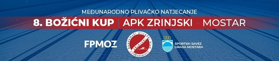 Божићни куп 2019 (BiH)