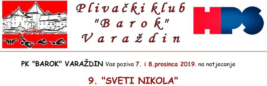 Свети Никола 2019 (CRO)