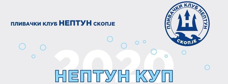 Нептун куп 2020 (MKD)