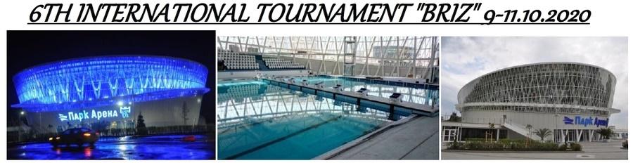 Пливачки клуб Бриз из Бургаса (BUL) и линк на њихову Facebook страницу