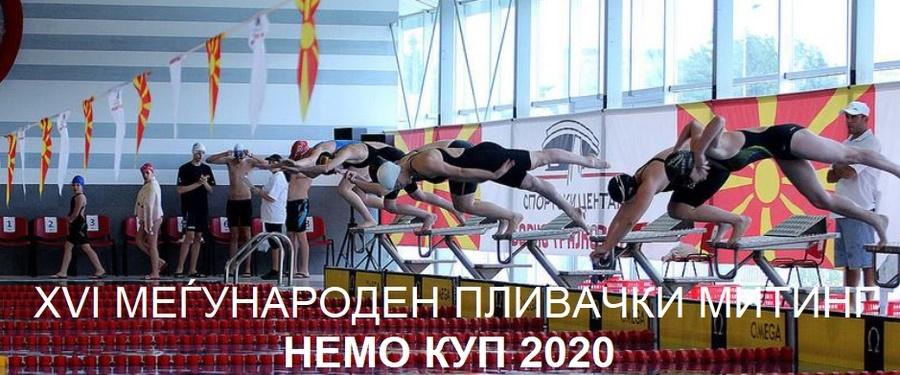 XVI Немо куп 2020 (MKD)