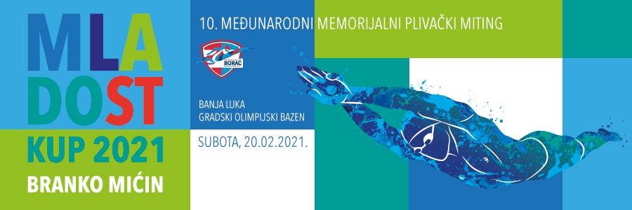 Младост куп - Бранко Мићин 2021 (BiH)