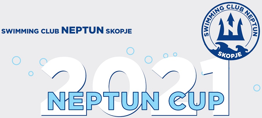 Нептун куп 2021 (MKD)