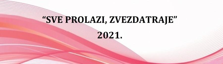 Све пролази, Звезда траје 2021 (SRB)