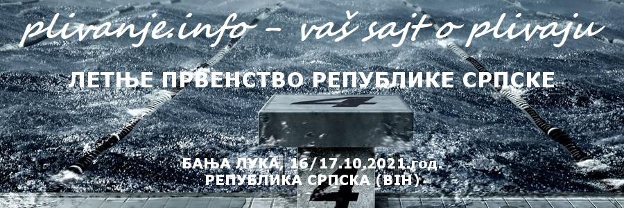 Летње првенство ПС РС 2021 (BiH)