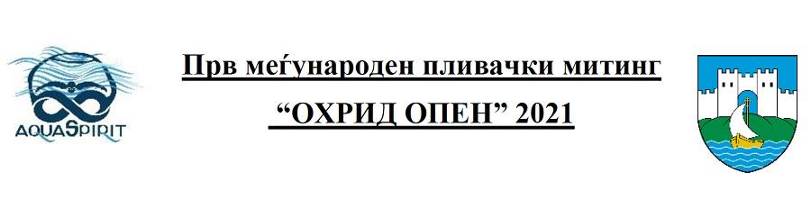 """Пливачки клуб """"Акваспирит"""" из Охрида, њихов знак и линк на матичну страницу клуба"""